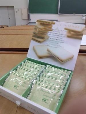 チャイ語のテスト終わった♪昼休み友達に静岡茶ラングドシャ配布ヽ(´