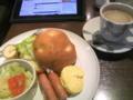 お昼なう。フォカッチャサンドのセットで。iPad繋げたかったので、Wi-Fi