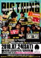 """今週の土曜日7/24渋谷EGG MANでのリリパ""""BIG THING""""で配るMIX CDはBOTH WINGSオー"""