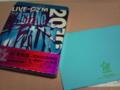 B'z LIVE-GYM2010ブルーレイと暑中見舞がイッペンにキテター!再生する機