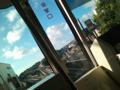 新杉田から シーサイドラインなる乗り物に乗車 八景島へ 〜 ばびょー