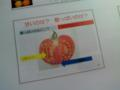 @puremadoka @morihiro01 @SuguruIshida と♪ トマトは夏の美白食材です。