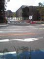 つくば市まちかど観察。筑波大学附属病院、救急専用棟、建設 中?