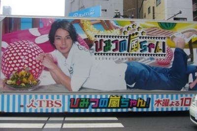目情によると金曜日は 16 時ころ渋谷を走ってたらしい。もう原宿渋谷