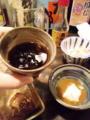 沖縄料理屋さんなう♪泡盛コーヒーだよ^^^^^