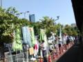 赤羽橋出てすぐ。民主党代表選挙会場傍にて抗議13時から。只今準備中