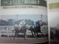@GK_TM 本棚にたまたまあった古雑誌にこんな写真が(^^)
