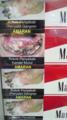 マレーシアで売ってたタバコの箱グロかった