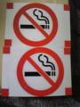 片付けてたら会社で作った禁煙マークのシートが出てきた!どこに貼ろ