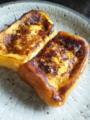 ペリカン(浅草)の食パンの残りををフレンチトーストにしました♪