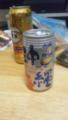 オリオンビールを貰ったので飲みます。
