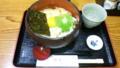 冷たいとろろ山菜そば。お茶は桜茶( ・∀・)っ旦~