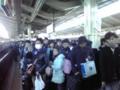 【帰省報告】新幹線は超満員