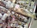 【帰省報告】広島ではカキがこんな感じでチューブに入って売ってます