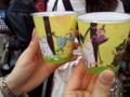 むーみん谷の麦茶だよー。+゜((o´艸`))。+゜