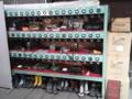 炭鉱@旧型のキャップランプの充電台は国内唯一の現存ではないか と言