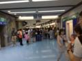 意外にスタジアム感がない東京ドーム内部。1985年日本シリ ーズ以来の