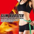 【19人が購入しました!】【スリムブースター -SLIM BOOSTER-】 http://j.mp/Q