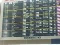 成田空港です。アメリカン航空のダラス乗り継ぎは、ダラスで荷物をピ