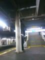 im Nagano station now :) way to go home from here!