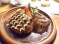 神戸屋キッチンでハンバーグステーキ&ビーフシチュー パン食べ 放題