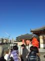 赤紙仁王で有名な東覚寺。福禄寿。裏庭斜面に七福神が配されここで七