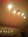 こっち(実家)帰ってきたときにこの電気にしたんだけど、初めて電球