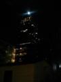 月とミッドタウン