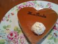 渋谷でパンケーキ食べたよ!