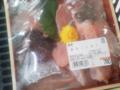 近所のザ・モールの鮮魚コーナー、アラ(クエ)が入ったらしく、刺身や