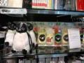 すいかペンギン好きに。アトレ1の二階で