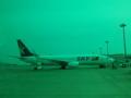 成田空港着。意外と爽やか。
