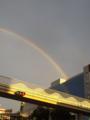 今朝虹が美しかった。こんな綺麗なのは父の葬儀以来。奈良で見えたか