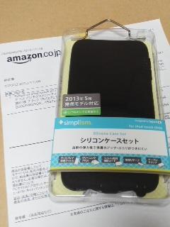 最新iPod背面カメラ無しのケース