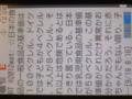 【メモ】一般食品の基準  日本100(こども50) に対してドイツ8(4)