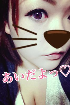 こんばんにん\(^o^)/