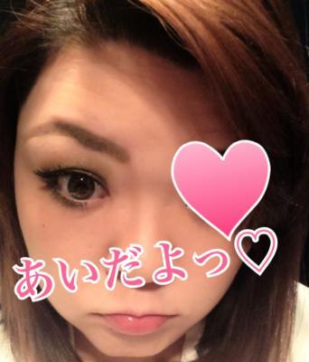 こんばんにゃん\(^o^)/