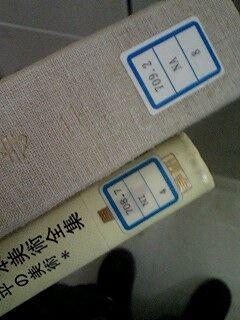 4冊借りたけど重すぎて持って帰れん…てことでこの2冊は今日はロッカ