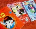 数年前「昔見たアニメの原作本を読む」マイブーム時に買った、赤塚不
