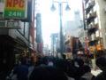 出遅れた( ̄□ ̄;階段が3階までしかないとは言え九州ラーメン桜島ま