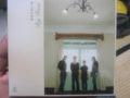 amazonに注文してから一月。やっと今日カルマセーキのCDが届いたよ〜。