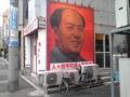 毛沢東氏。