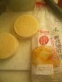 ランチのサンドイッチのパンをいつものパスコから新発売のヤマザキに