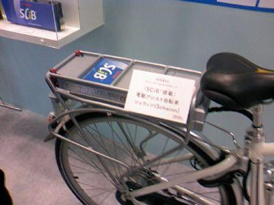 東芝 新型二次電池SCiBを搭載した自転車