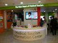 日本市場を狙う韓国の病院 ソウル初日、韓国観光公社の医療ツーリズ