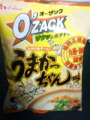 そういえば先日、オーザックうまかっちゃん味を食べたよ。袋を開けた
