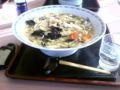 でかい!湯麺33cm