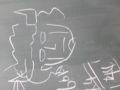 黒板にバッファローン描いてあった