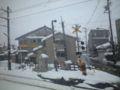 富山市内でコレ。
