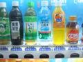 ちなみに、富士山のバナジウム天然水は120円。 #akibakoneta